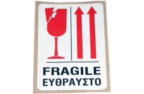 LABELS FRAGILE + ARROWS